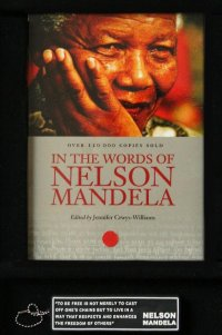 Mandela - Small Gift Box - Quotations with USB