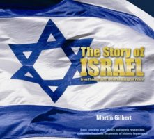 C. General - Jewish - The Story of Israel