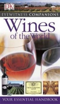 D. Wine Book - Wines of the World