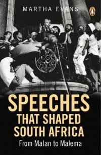 Conference Book - Speeches that Changed South Africa
