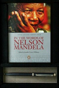 Conference Gift Box - Mandela Quotations