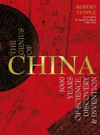 Z. Book - China